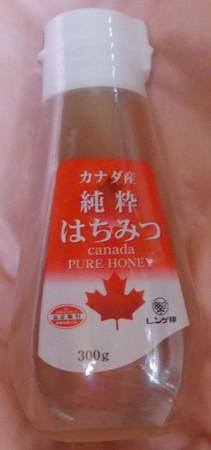 MM令和三年九月カナダ産蜂蜜