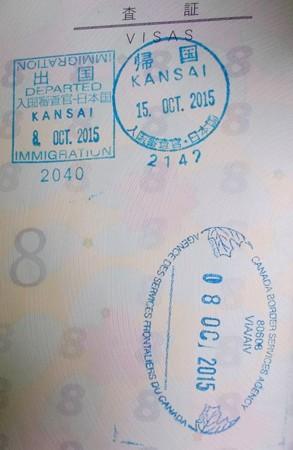 パスポートスタンプ令和三年十月