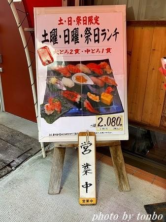 2021.09.19 結婚記念日ランチ会食-03
