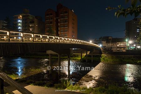 2021年7月3日、梅の橋