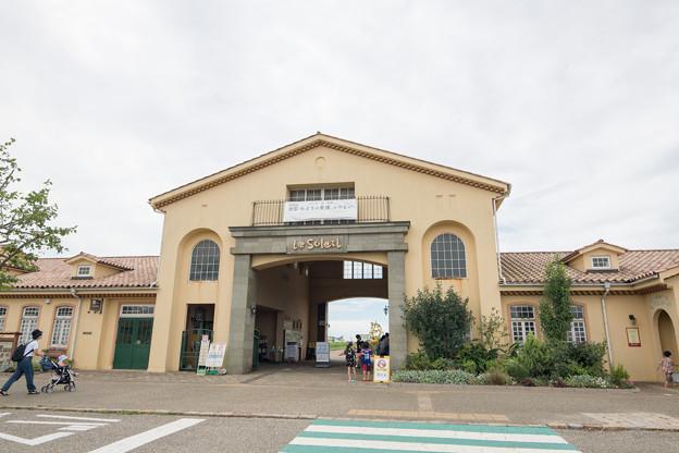 01ソレイユの丘【入口ゲート】