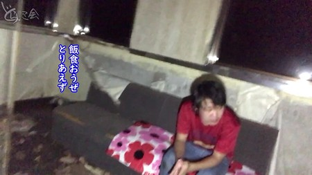 20210823 oiketansaku_haikyo035