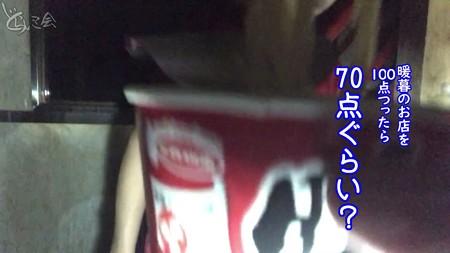 20210823 oiketansaku_haikyo036