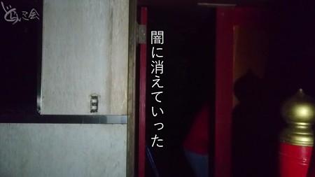 20210823 oiketansaku_haikyo039