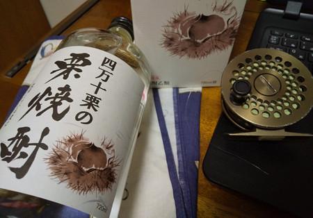 土佐鶴が作った栗焼酎